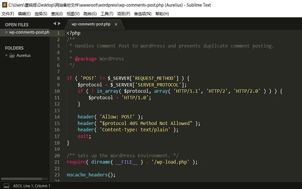 SublimeText网页编程工具中文免安装下载