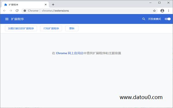 电脑怎么访问谷歌搜索?最新方法-打开扩展程序页面