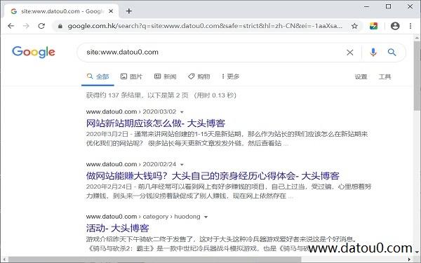 电脑怎么访问谷歌搜索?最新方法-实现访问谷歌搜索引擎
