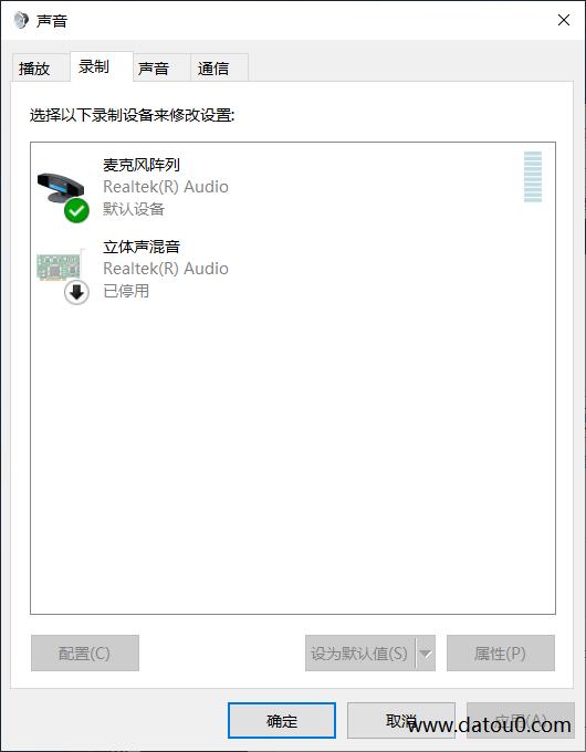 游戏内开语音放歌教程适用所有游戏-打开声音控制面板