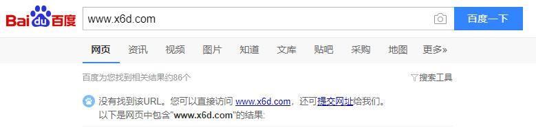 小刀娱乐网首页被K图片