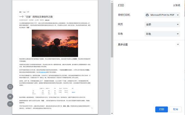 教你强行复制网页不能复制的文字