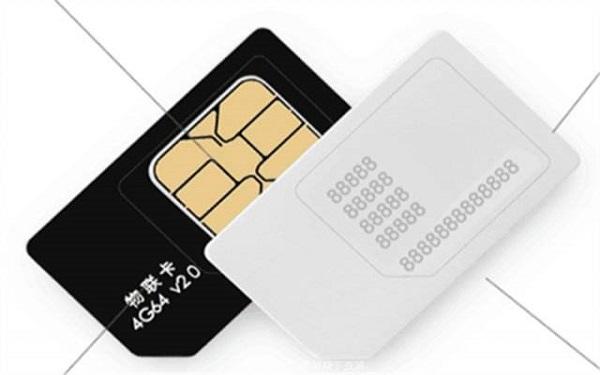 物联纯流量卡商严打线上推广
