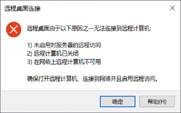 解决更换端口导致服务器进不去问题