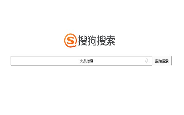 搜狗搜索网站收录入口疑似维护