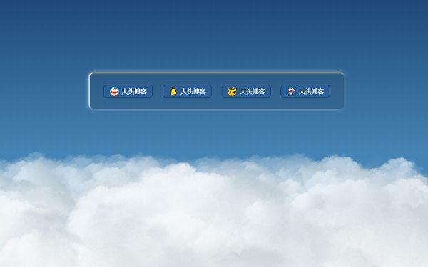 一款天空白云动态效果个人引导页