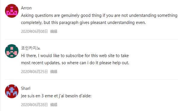我的WordPress网站有很多英文评论