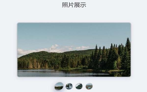 个人作品图片展示页面源码
