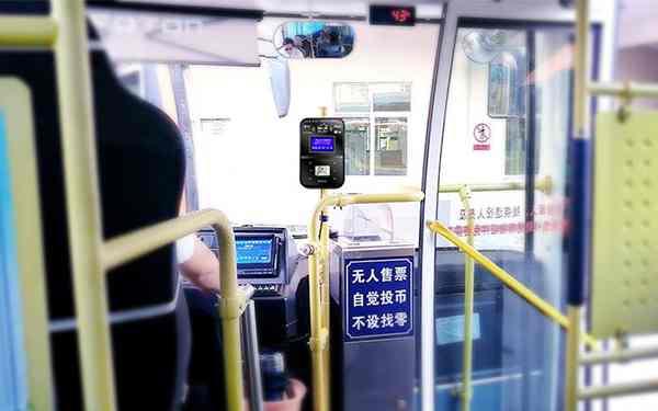 小米手环NFC版可以刷洛阳公交车